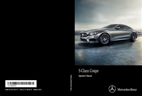 2015 Mercedes Benz S500 Owner Manual