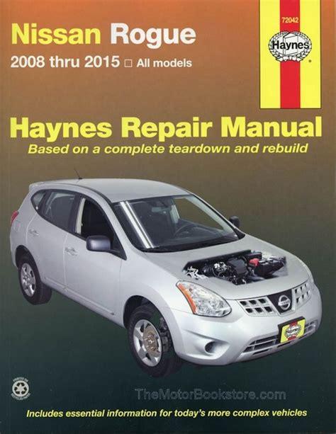 2015 Nissan Rogue Repair Manual