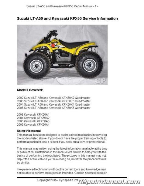 2015 Quadmaster 500 Service Manual