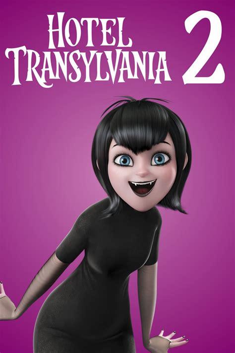 2015 hotel transylvania 2 online