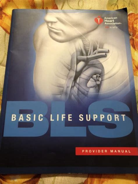 2016 Basic Life Support Manual