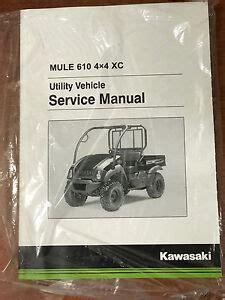 2016 Kawasaki Mule 610 Service Manual