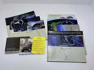 2016 Mercedes E500 Service Repair Manual