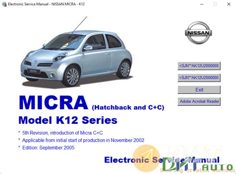 2016 Nissan Micra K12 Owners Manual