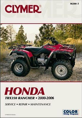 2017 Honda Rancher Trx 350 Repair Manual