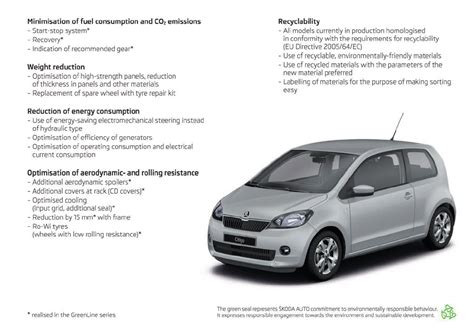 2017 Vw Up Service Manual