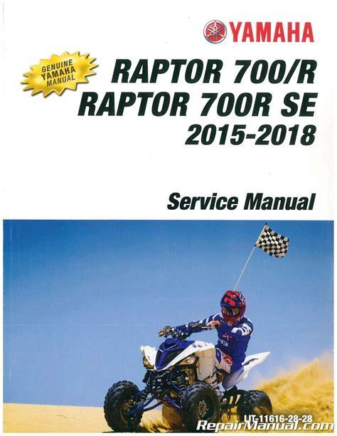 2018 Yamaha Gpr Manual