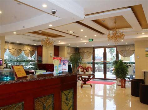Vatica Yangzhou Wanda Plaza Hotel China