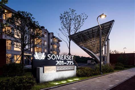 Somerset Jeju Shinhwa World South Korea