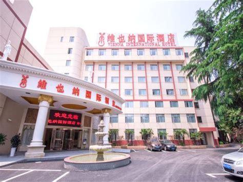 Vienna International Hotel Sh Jiaoda Humin Rd China