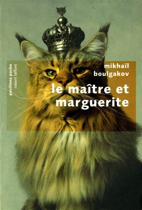 2221189965 Le Maitre Et Marguerite