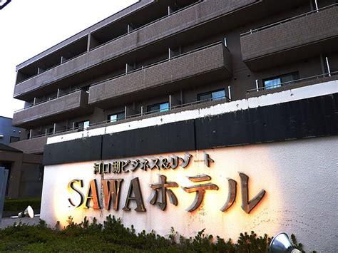 Sawa Hotel Japan