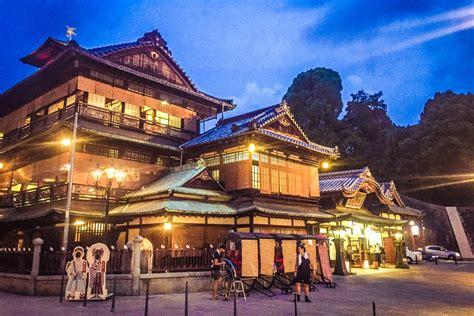 Aburaya Honkan Japan