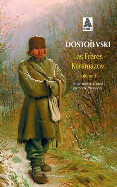 2253067075 Les Freres Karamazov