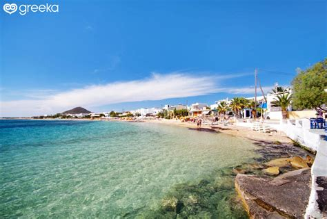 Agia Anna Studios Greece
