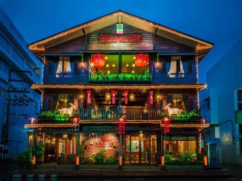 Pukha Nanfa Hotel Thailand