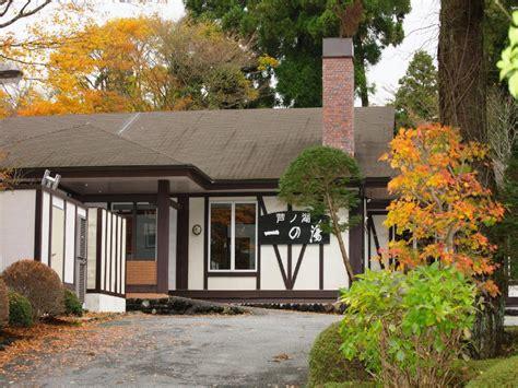 Ashinoko Ichinoyu Hotel Japan
