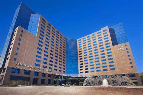 Yang Guang Shang Wu Hotel China
