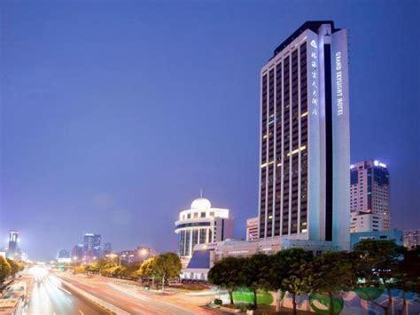You Yan Pin Kuai Ke Hotel China