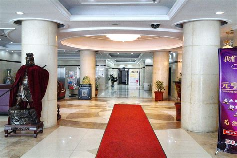 Yi Shang Hotel China