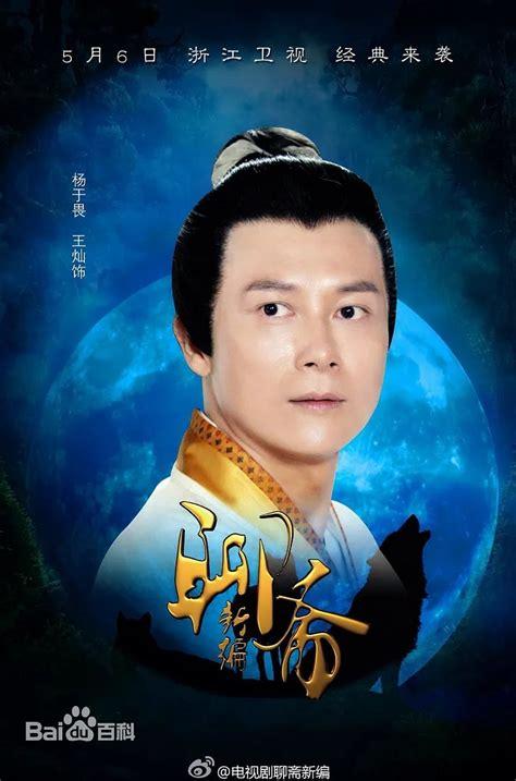 Shang Ke You Lian Suo Jiu Dian China