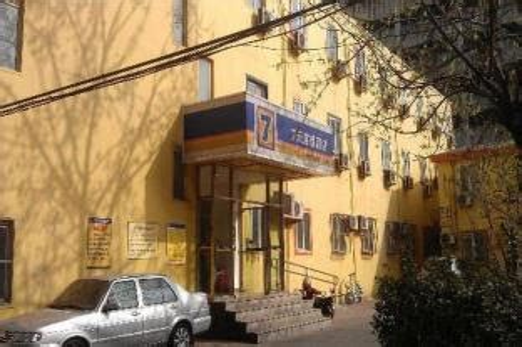 Mkuai Jie Hotel China