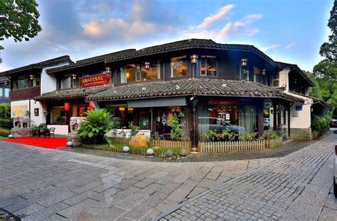 Shi Zhou Jiu Dian China