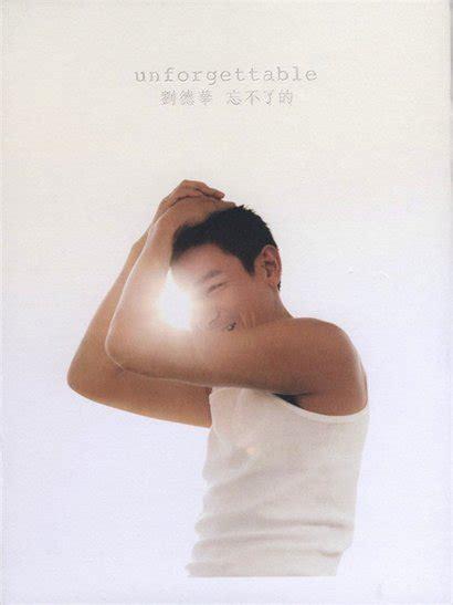 Dou Shi 118lian Suo Jiu Dian China