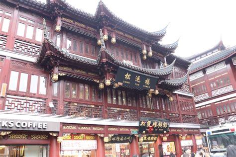 Jin Tai Kuai Jie Jiu Dian China