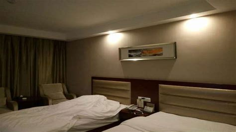 Wuhu Holiday Hotel China