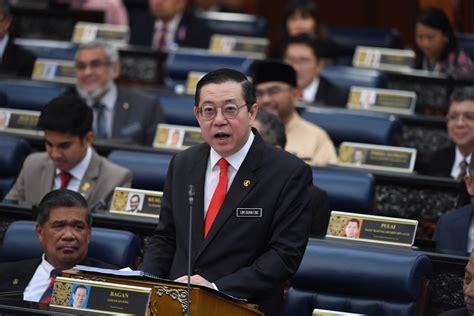 Long Wen Bin Guan China