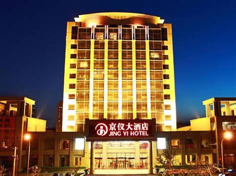 Yi Mi Yang Guang Hotel China