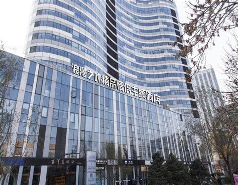Cheng Dou Ye Se Zhu Ti Hotel China