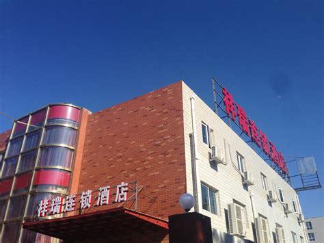 Rui Xiang Hotel China