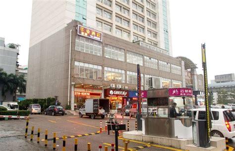 Hua Li Shi Shang Hotel China