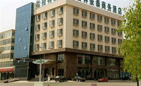 Yi Long Hotel China