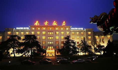 Jin Di Shang Wu Hotel China