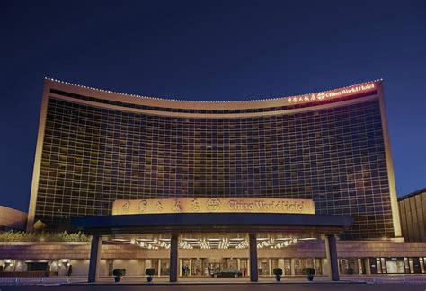 Yu Ting Shi Shang Hotel China