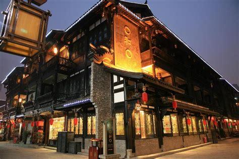 Jin Li Hotel China