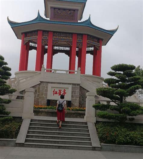 Xiao Shun Bin Guan China