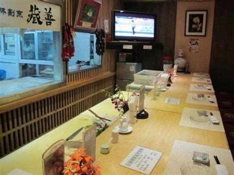 29hao Apartment China