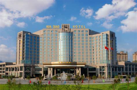 San Hua Jiu Dian Hotel China