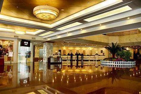 Dong Dou Hotel China