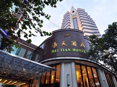 Tian Cheng Hu Grand Hotel China
