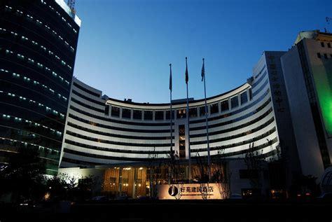 Kun Lun Shang Wu Hotel China