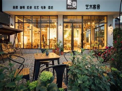 Xiang Bo Hotel China