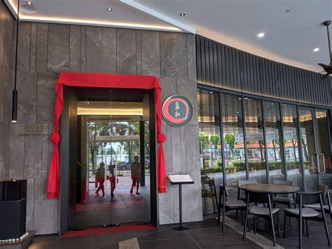 He Jia Hotel China