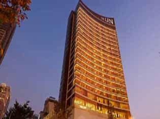 Bo Lin Hotel China