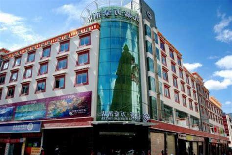 Wan Hao Jia Ri Hotel China