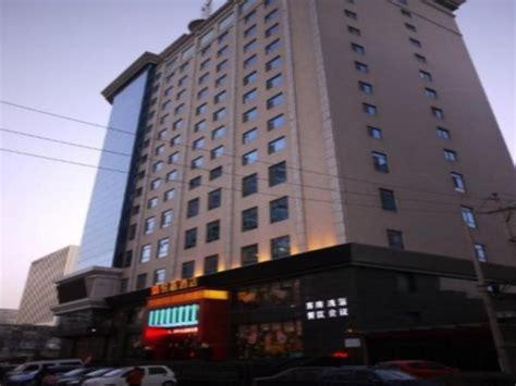 Yue Jia Hotel China